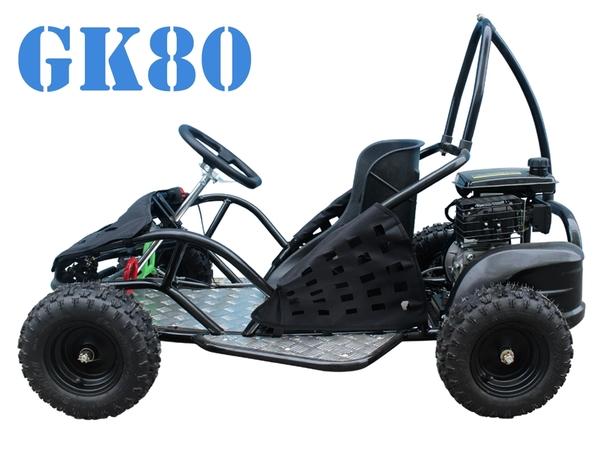 gk80 go kart perfect for kids 1 seat pull start